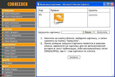 CoBreeder_pic2.jpg (61.96 KB)