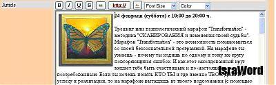 easyedit_article.jpg (49.56 KB)