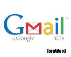 gmail-logo.jpg (6.39 KB)