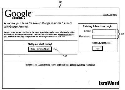 google_automat.jpg (42.29 KB)