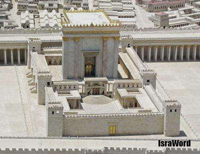 jerusalev_second_temple.jpg (88.99 KB)