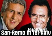 koncert_toto_cutugno_al_bano_israel_2.jpg (6.89 KB)
