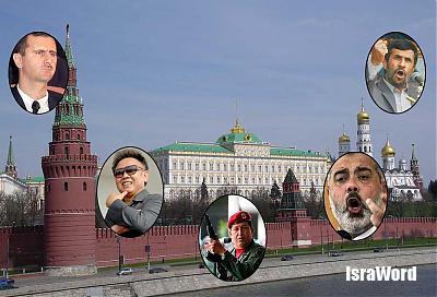 kremlin_n_shmoks.jpg (101.33 KB)