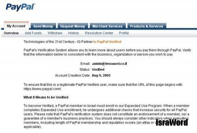 paypal_wmz_verified.jpg (50.03 KB)