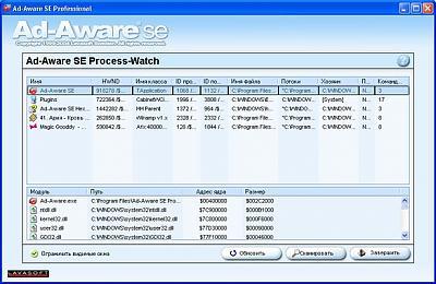 process_watch01.jpg (54.82 KB)