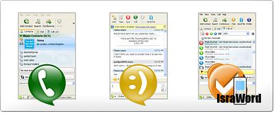 skype14.jpg (21.40 KB)