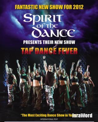 spirit_dance.jpg (47.24 KB)