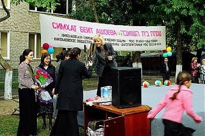 sukkot_in_school_11.jpg (97.59 KB)